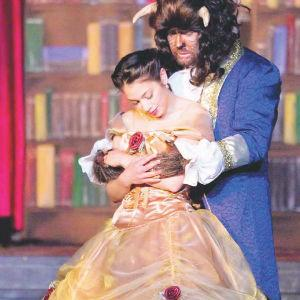 Now Showing Beauty and the Beast